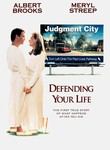 Defending Your Life iPad Movie Download