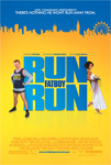 Run, Fat Boy, Run iPad Movie Download