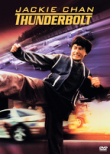 Thunderbolt iPad Movie Download