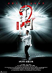IP Man 2  iPad Movie Download