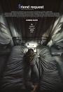 Friend Request iPad Movie Download