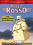Porco Rosso iPad Movie Download