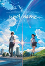 Your Name iPad Movie Download