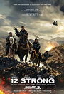 12 Strong iPad Movie Download