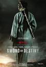 Crouching Tiger Hidden Dragon Sword Of Destiny iPad Movie Download