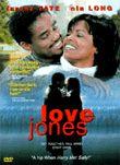 Love Jones iPad Movie Download