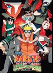 Naruto The Movie 3 iPad Movie Download